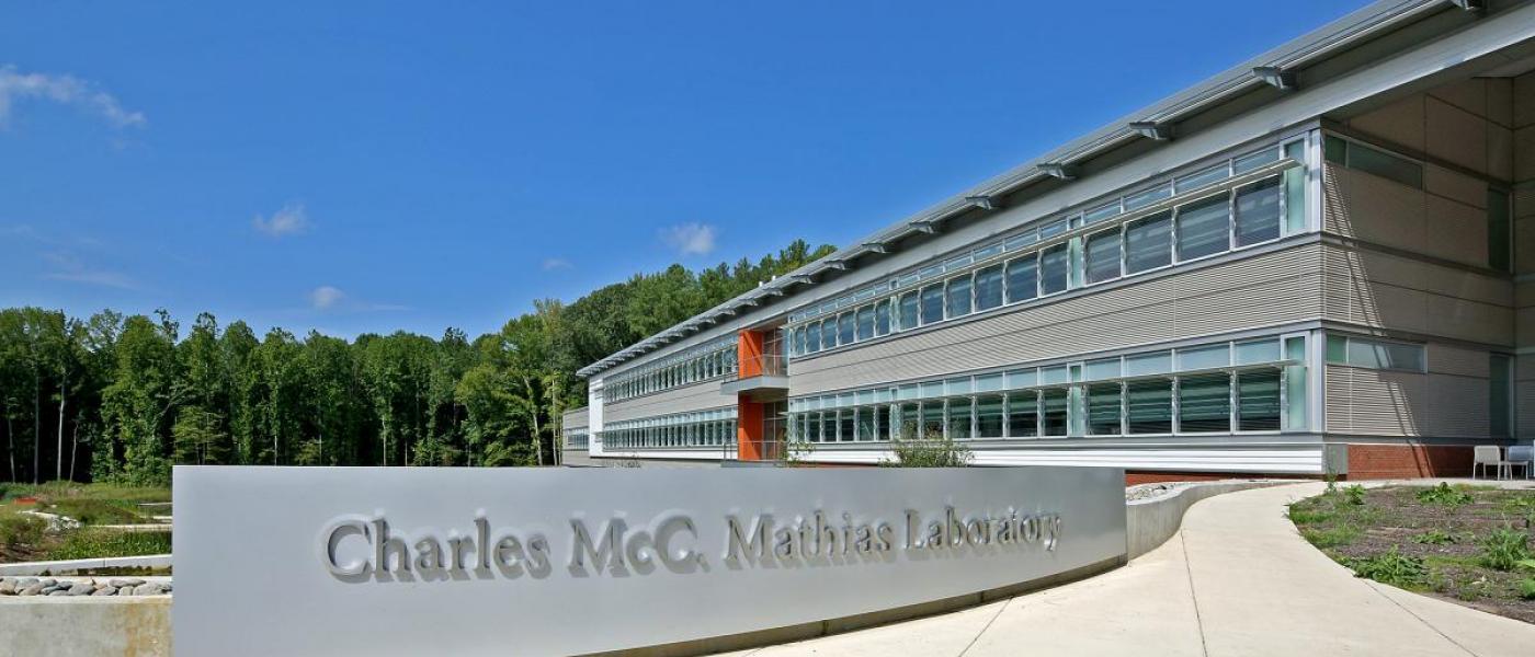 Charles McC. Mathias Lab exterior